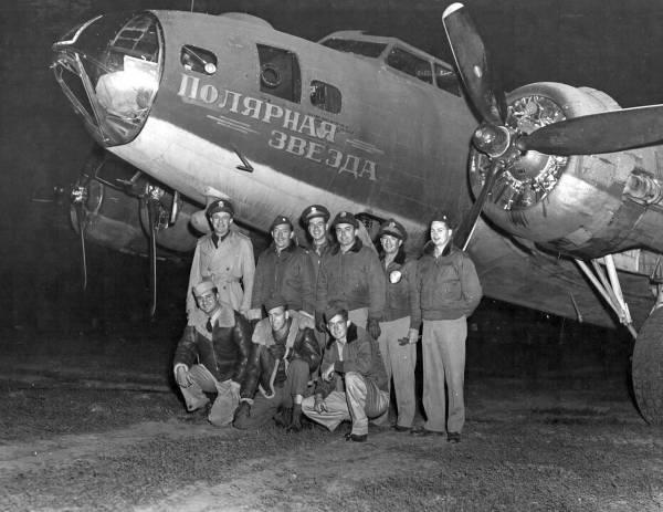 B-17 #42-30117 / ПОЛЯРHAЯ ЗBEЗДA aka Polar Star
